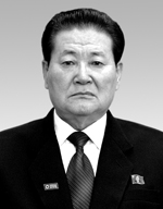 Paek Se-bong, Chairman of the Second Economic Committee and NDC Member (Photo: KCNA).