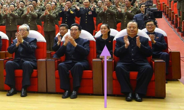 Kim Yo Jong attends a concert of the Moranbong Band with her brother and senior DPRK officials in March 2014 (Photo: NKLW file photo).