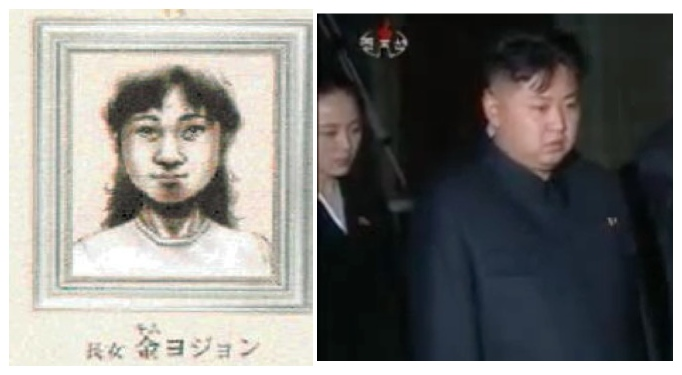Kim Yo Jong as rendered by a sketch artist (L) and attending her father's funeral in December 2011 (Photos: NKLW file photos).