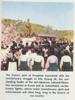 "From Korea Review (published 1974)  According to a passage: ""Kim Hyong Jik's unfinished revolutionary cause was carried forward and brought to brilliant consummation by his son...Kim Il Sung.""  In 2002 the regime revised ""son"" in this context (which referred to KJI) to ""grandson."""