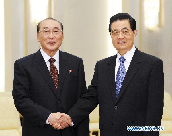 50th Anniversary Of China Dprk Agreement Of Friendship Cooperation