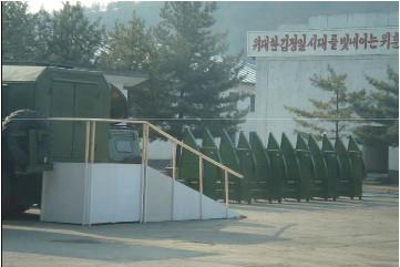 Gps jammer north korea   gps jammer work at walmart moneygram