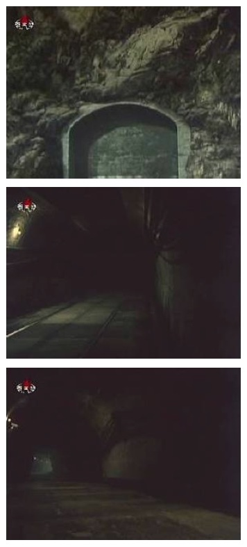 Images of a tunnel entrance (top) and tunnel leading to the nuclear detonation site.  These images appeared in episode 4 of the 2009 Korea Film Studios' feature The Country I Saw, which included a depiction of the 25 May 2009 nuclear test