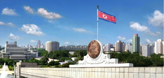 The top of Mansudae Assembly Hall in central Pyongyang where the Supreme People's Assembly meets (Photo: NK Leadership Watch file photo).