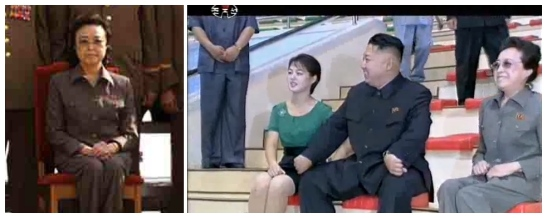 Kim Kyong Hui (NK Leadership Watch file photos)