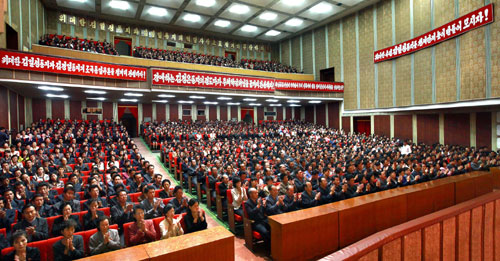Central Workers' Hall in 2012 (Photo: NK Leadership Watch file photo).