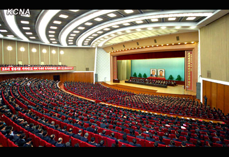 A view of a national meeting of judicial officers held in Pyongyang on 5 December 2012 (Photo: KCNA)