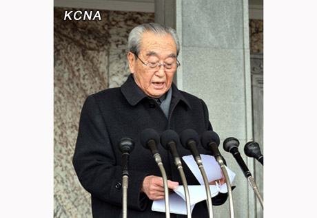 KWP Secretary Kim Ki Nam reads a report during a mass army-people rally in Kim Il Sung Square in central Pyongyang on 12 December 2012 (Photo: KCNA)