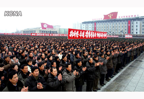 DPRK citizens applaud during a mass army-people unity rally held in Kim Il Sung Square in Pyongang on 14 December 2012 (Photo: KCNA)