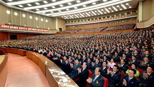 Participants applaud during a national meeting of judicial officers held at the People's Palace of Culture in Pyongyang on 5 December 2012 (Photo: Rodong Sinmun)