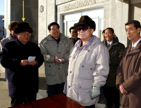 Jon Pyong Ho attends KJI's tour of the Rakwo'n Machine Complex in January 2005 (Photo: Rodong Sinmun)