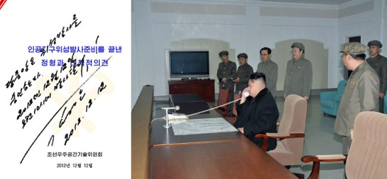 The order authorizing the launch of the U'nha-3 and Kwangmyo'ngso'ng-3 bearing KJU's signature (L) and Kim Jong Un talking on the telephone to Korean Committee for Space Technology (R) (Photo: Rodong Sinmun)