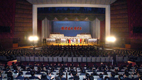 A view of the stage at the Central Youth Hall in east Pyongyang, the venue of a 13 December 2012 KJI memorial meeting hosted by the Kim Il Sung Youth League (Photo: Rodong Sinmun)
