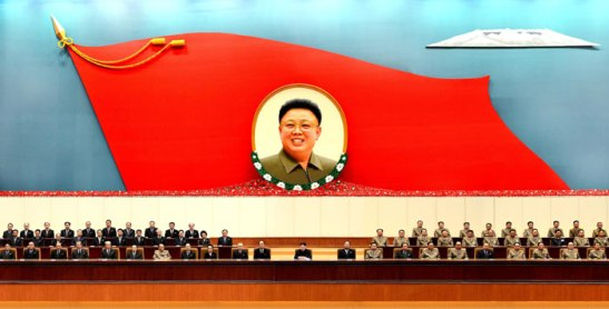 View of the platform (rostrum) at the national memorial service commemorating the 1st anniversary of the death of supreme leader Kim Jong Il at Pyongyang Indoor Stadium on 16 December 2012 (Photo: Rodong Sinmun)