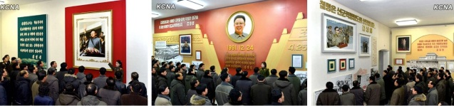 KCST personnel tour KJI historical exhibitions at the MPAF Revolutionary Museum, including a display commemorating his assumption of the KPA Supreme Command on 24 December 1991 (Photos: KCNA)