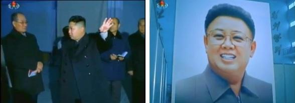 (Photos: KCNA/KCTV screengrab)