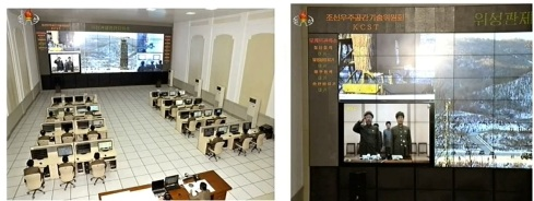 KCST personnel at the Sohae Satellite Launching Station (Sohae Space Center) (Photo: KCNA/KCTV screengrab)