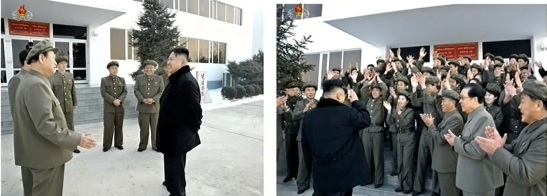 KJU talks with senior officials (L) and greets GSCCC personnel after the successful launch of the U'nha-3 on 12 December 2012 (Photos: KCNA/KCTV screengrabs)