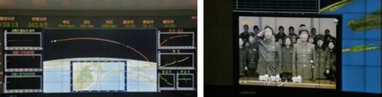 Monitor of the KMS-3 after the launch (L) and officials at the Sohae Space Center delivering a report to Kim Jong Un (Photos: KCTV screengrabs)