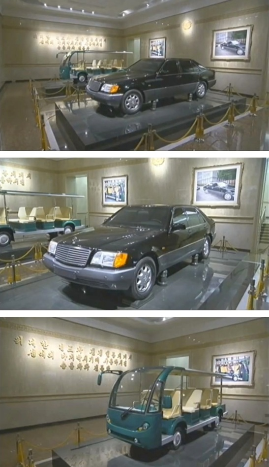A room containing one of KJI's S-Class Mercedes Benz sedans and one of the electric carts he used in his later year (Photo: KCTV/KCNA screengrab)
