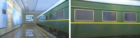 One of KJI's personal railway carriages on display at Ku'msusan (Photos: KCTV/KCNA screengrab)