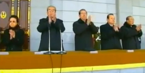 Members of the central leadership applaud during a ceremony inaugurating the renovated Ku'msusan Memorial Palace.  Seen in this image are KJI's sister, Kim Kyong Hui (L), KWP Secretary Kim Ki Nam (2nd L), KWP Secretary Choe Tae Bok (3rd L), KWP Secretary Pak To Chun (4th L) and Yang Hyong Sop (5th L) (Photo: KCNA/KCTV screengrab)