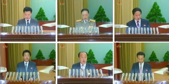 Speakers at the national meeting of judicial officers in Pyongyang on 5 December 2012 (Photo: KCNA/KCTV screengrab)