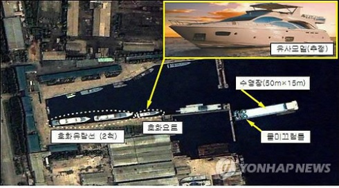 Two luxury ships (annotated, L) and Kim Jong Il's personal yacht (annotated, R) in the eastern port city of Wo'nsan prior to being transported to Pyongyang via the western port city of Namp'o in October 2012 (Photo: Yonhap)
