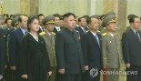 Kim Jong Un (2nd L) and his wife Ri Sol Ju (L) visit Ku'msusan Memorial Palace on 17 December 2012, the first anniversary since the death of KJU's father late DPRK leader Kim Jong Il (Photo: KCTV-Yonhap)