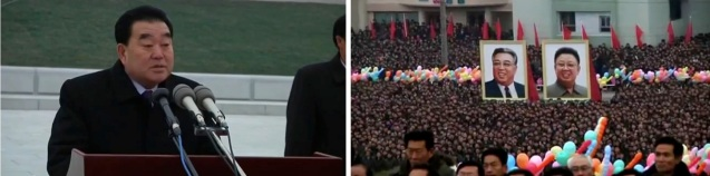 Tae Jong Su (L), Alternate Member of the KWP Political Bureau and Chief Secretary of the South Hamgyo'ng KWP Provincial Committee, delivers a speech at an unveiling ceremony of KIS and KJI statues in Hamhu'ng (Photos: Rodong Sinmun/KCNA screengrabs)