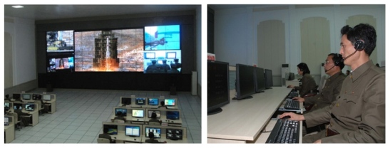 Images of the General Satellite Command and Control Center in Pyongyang (Photos: KCNA)