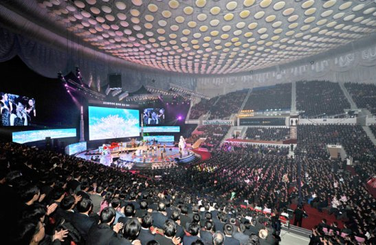 An overview of the Moranbong Band's New Year's concert (Photo: Rodong Sinmun)