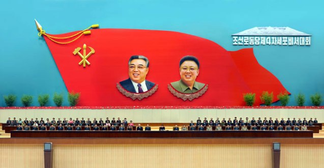 View of the rostrum of the 4th Meeting of Korean Workers' Party Cell Secretaries in Pyongyang on 28 January 2013 (Photo: Rodong Sinmun)