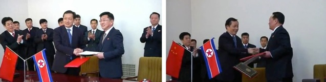 Signing ceremony for trade and construction agreements between the DPRK and China.  Li Jinzao shakes hands with Ri Sok Chol (L) and Ku Pon Tae (R) (Photos: KCNA screengrabs)