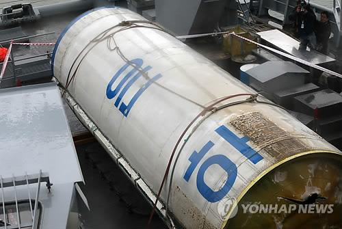 Debris of the U'nha-3 rocket retrieved by South Korean [ROK] in late December 2012 (Photo: Yonhap)