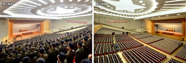 View of a 4 January 2013 meeting of KPA personnel hosted by the Ministry of People's Armed Forces (Photos: KCNA)