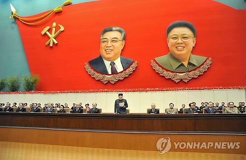 View of the platform (rostrum) while Kim Jong Un delivers opening remarks at the 4th Meeting of Party Cell Secretaries on 28 January 2013 (Photo: KCNA-Yonhap)