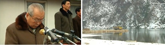 DPRK Cabinet Premier Choe Yong Rim (L) speaks at a ceremony opening the second phase of the Hu'ich'o'n Power Station construction in Hyangsan County, North P'yo'ngan Province on 30 January 2013 (Photos: KCTV screengrabs)