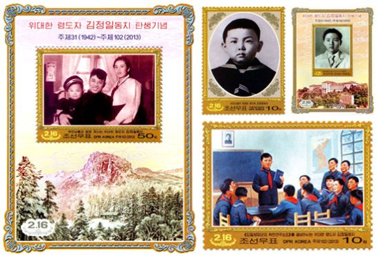 """On 7 February the DPRK's State Stamp Bureau issued commemorative stamps to mark Kim Jong Il's birth anniversary.  According to Rodong Sinmun """"the stamps show how Kim Jong Il cultivated his qualification and traits as leader to carry forward the revolutionary cause of President Kim Il Sung after his birth as the son of Mt. Paektu."""" (Photo: Rodong Sinmun)"""
