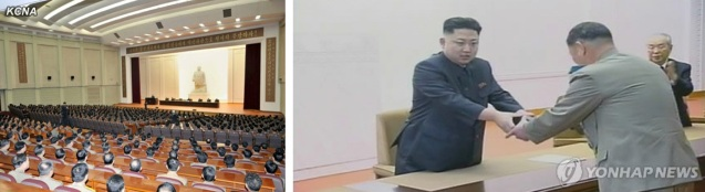 "Overview of a ceremonny at the KWP Central Committee Conference Hall (L) at which gold wristwatches were presented as ""state decorations"" by Kim Jong Un (R) as part of events commemorating late leader Kim Jong Il's birthday (Photos: KCNA, KCNA-Yonhap)"
