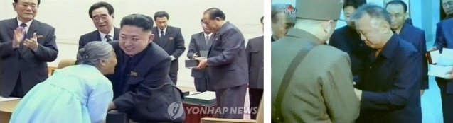 Kim Jong Un presents a gold wristwatch at a February 2013 ceremony (L) and his late father Kim Jong Il presents a Swiss watch to a member of the Guard Command in July 2011 (R) (Photos: KCNA-Yonhap, KCTV screengrab)