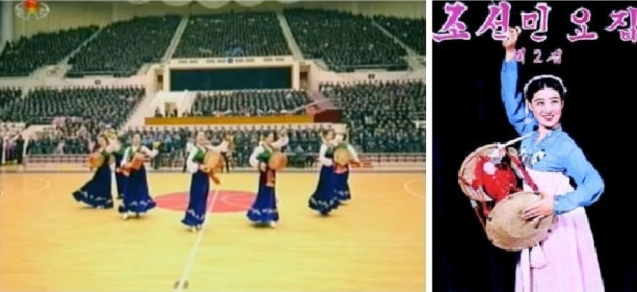 A Korean dance routine featuring the ogum during halftime at a 28 February 2013 game of US and DPRK players (L).  Kim Jong Un's mother, Ko Yong Hui performed a similar routine when she was a member of the Mansudae Art Troupe in the 1970s (Photos: KCTV screengrab, KWP Propaganda and Agitation Department Culture Section)