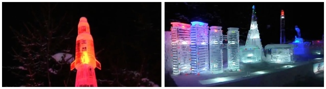 Ice sculptures of the U'nha-3 rocket (L) and the Changjon Street apartment complex in Pyongyang (R) (Photos: KCTV screengrabs)