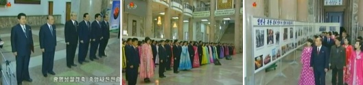 8 February 2013 ppening ceremony for a photo exhibition to commemorate Kim Jong Il's birthday at the Grand People's Study  House in Pyongyang (Photos: KCTV screengrabs)