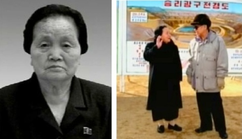 Kim Rak Hui(L), former DPRK Cabinet Vice Premier and former alternate of the KWP Political Bureau, recently deceased, talks with Kim Jong Il during a tour of Jaeryong Mine in South Hwanghae Province in March 2009 (R) (Photos: KCNA, KCTV screengrab)