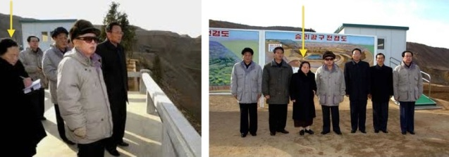 Kim Rak Hui (annotated) accompanied Kim Jong Il on his guidance tours of the Jaeryong (Chaeryo'ng) Mine in South Hwanghae Province in March 2009 (Photos: KCNA)