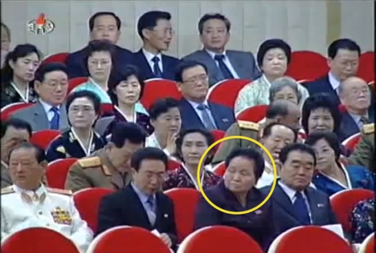 Kim Rak Hui (annotated) attends the U'nhasu Orchestra concert to mark International Women's Day on 8 March 2012, one of her last reported public appearances prior to her death (Photo: KCTV screengrab)