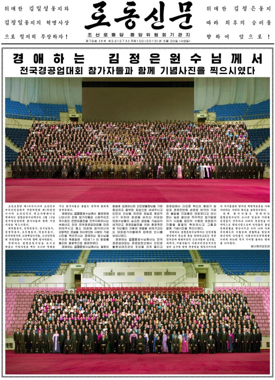 Cover of the 20 March 2013 edition of the Korean Workers' Party daily newspaper Rodong Sinmun