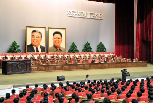 Platform (rostrum) at 25 April House of Culture during the national meeting of KPA information personnel on 28 March 2013 (Photo: Rodong Sinmun)