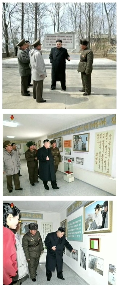 Kim Jong Un views the historical exhibitions during his inspection of the command element of KPA Unit #1973 on 22 March 2013 (Photos: KCTV screengrabs)